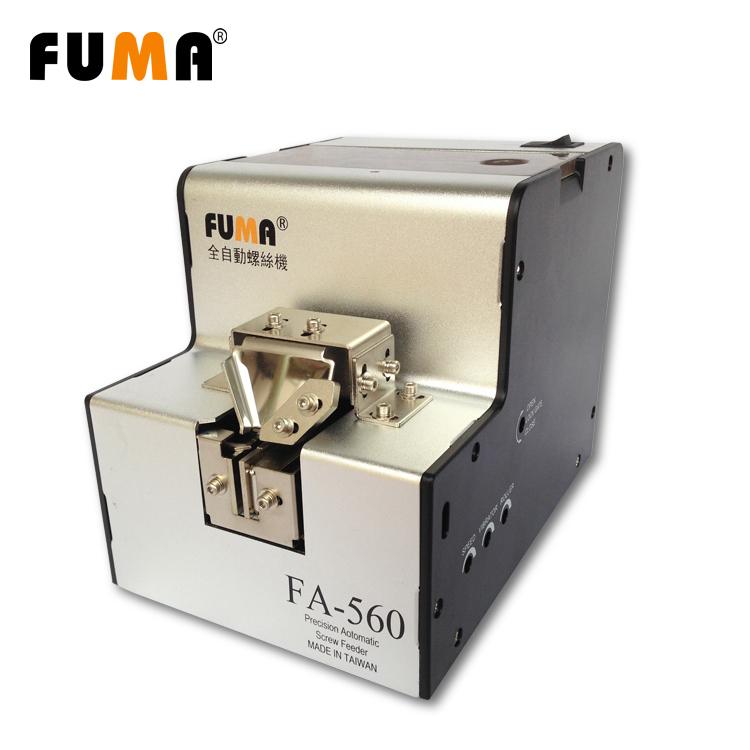 MÁY CẤP NẠP VÍT TỰ ĐỘNG FUMA-FA-560