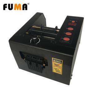 MÁY CẮT BĂNG KEO TỰ ĐỘNG KHỔ RỘNG  FA-80 / FA-150