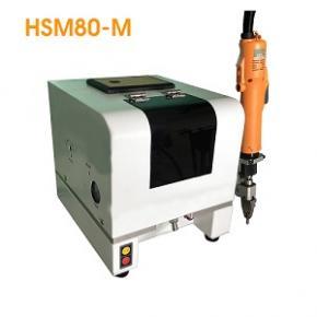 MÁY CẤP BẮN VÍT TOÀN TỰ ĐỘNG BẰNG HƠI HSM80-M